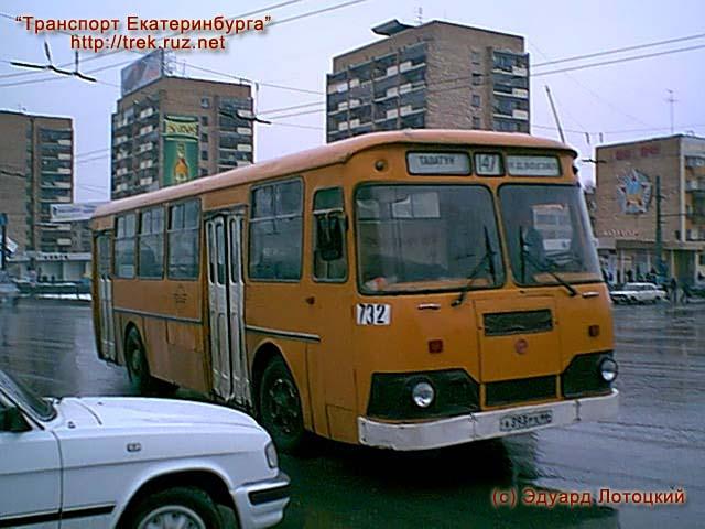 ЛиАЗ 677М, гаражный номер 732
