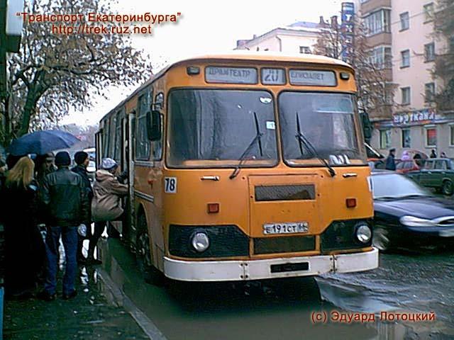 ЛиАЗ-677М.  1988. высокопольный …